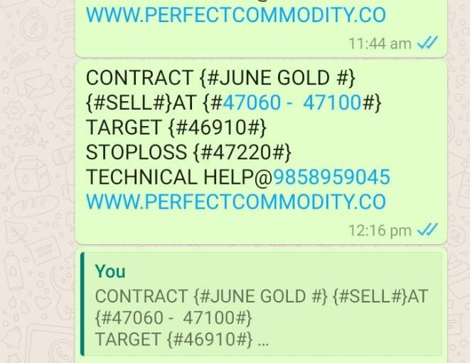 LIVE GOLD SELL TARGET HIT UPDATED BY PERFECTCOMMODITY.CO   https://wa.me/919858959045